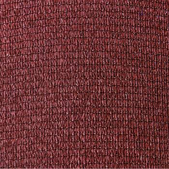 Shade Cloth by the Yard<br>Ochre Red