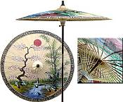7ft Oriental Umbrella- Chinese Spring Sand
